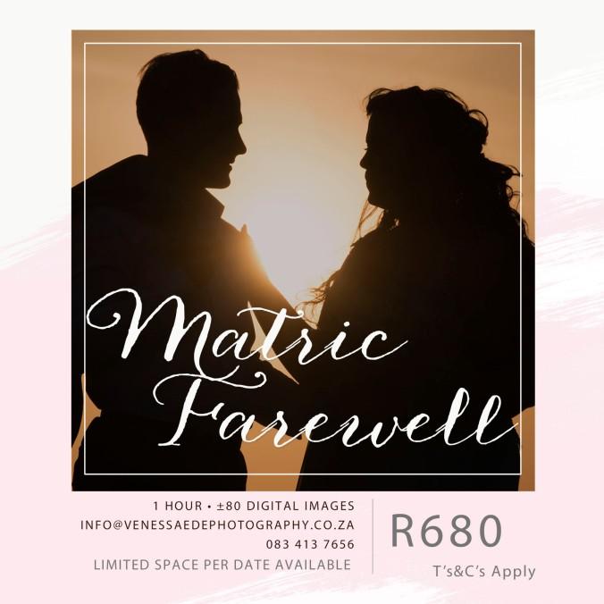 Matric Farewell 1